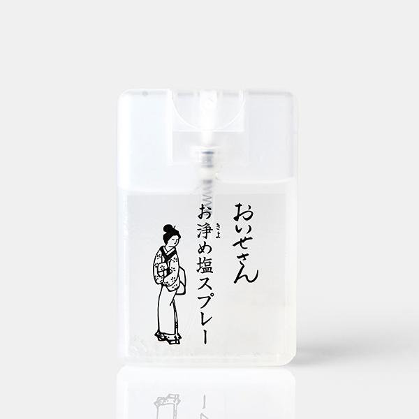 お浄め塩スプレー <br>Purifying Salt Mist